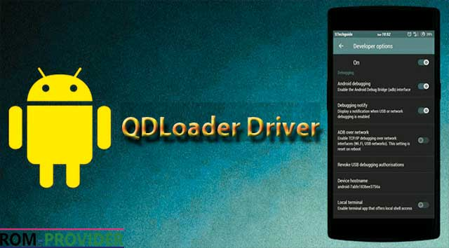 How to Install Qualcomm HS-USB QDLoader 9008 Driver on