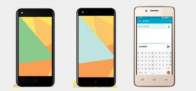 How to Root Micromax Bharat 2 Plus [Magisk] - ROM-Provider