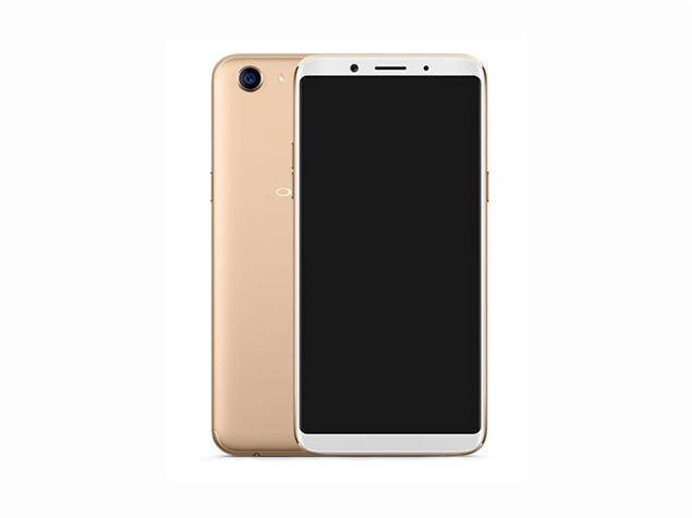 CPH1723 Oppo F5 Stock Firmware Flash File ofp Scatter