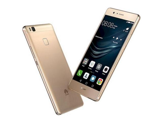 Download B393 Nougat update Huawei P9 Lite [VNS-L21] - ROM