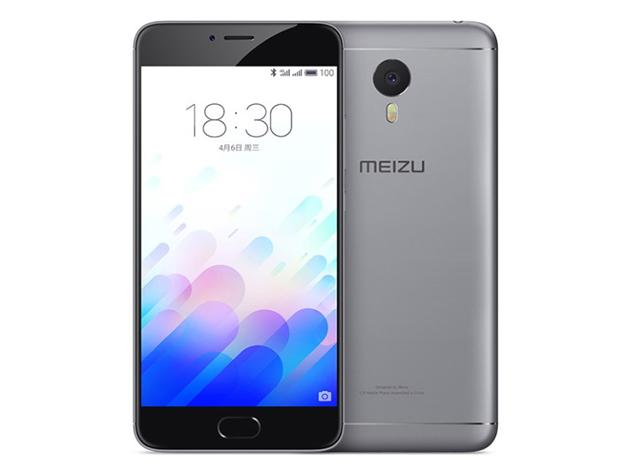 How to Install official Firmware on Meizu M3 Note - ROM-Provider