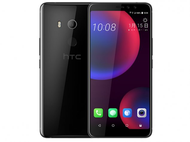 How to Install official Stock Firmware on HTC U11 EYEs
