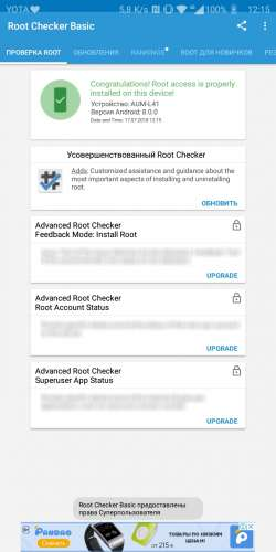 How to Root Huawei honor 7C AUM-L41