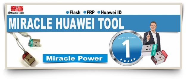 Download Miracle Huawei Tool v2 12 Latest Setup - ROM-Provider